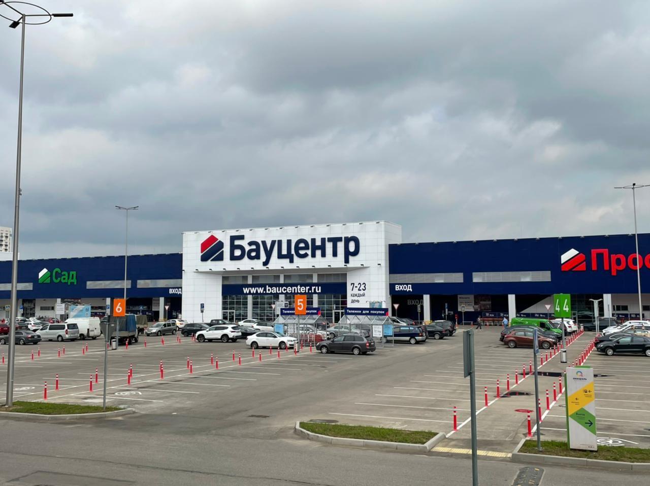 Многофункциональный торговый центр «Бауцентр»