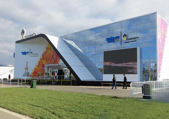 Павильон ОАО «НК «Роснефть» в Олимпийском парке