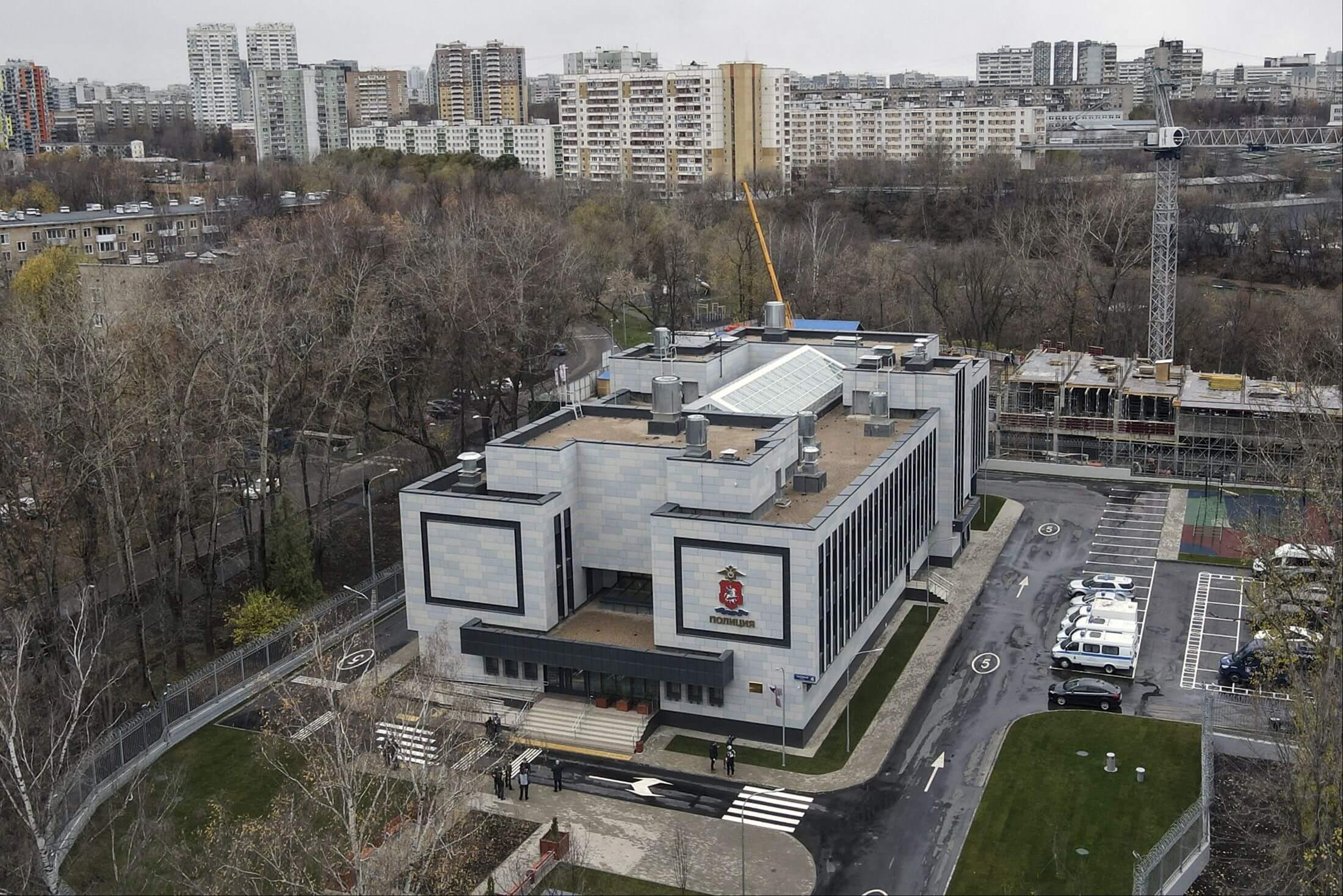 Административное здание ОМВД России по району Котловка